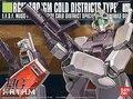 Bandai HGUC 38 RGM-79D GM холодном районе тип Gundam Модели Собраны Модели Огромный Модель масштабная модель