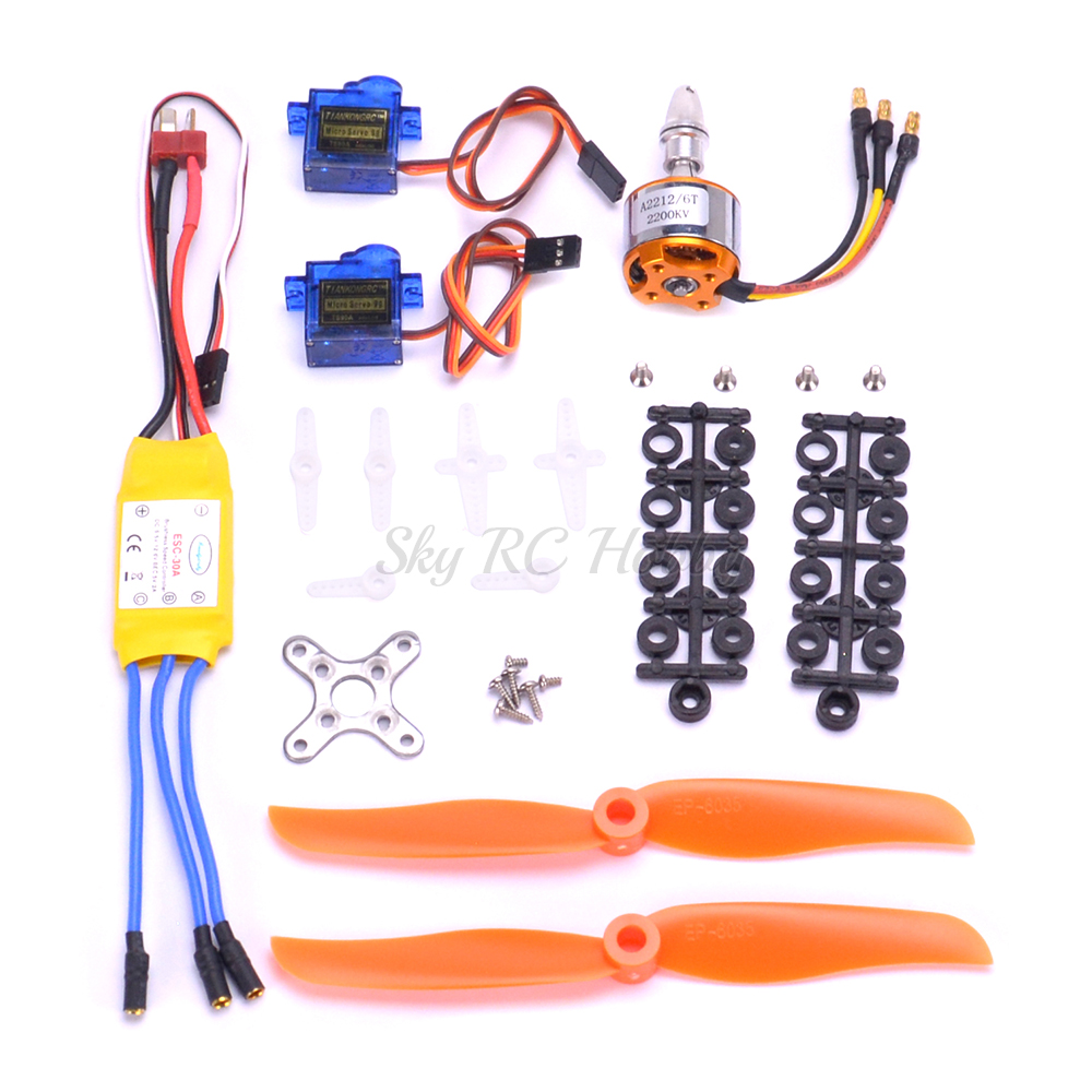 A2212 2212 2200KV Brushless Motor 30A ESC Motor Mount 6035 Propeller SG90 9G Micro Servo For RC Fixed Wing Plane Helicopter