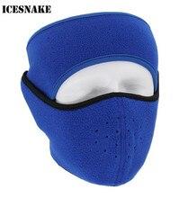 ICESNAKE Motorcycle Face Mask Keep Warm Ski Winter Protect Neck Half Breathing Cold