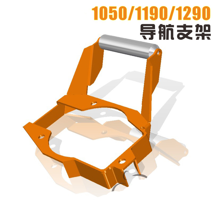 Мотоцикл навигационного обеспечения подходит КТМ 1050 1190 1290 АДВ ралли разделе Jiaming навигации кронштейн GPS