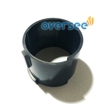 OVERSEE 90386 52M02 00 BUSH SPEC L NYLON for Yamaha 40HP Parsun Powertec Outboard Engine