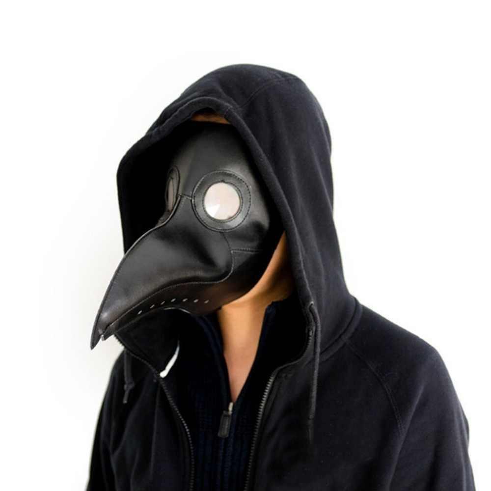Чумной доктор Маска Птицы длинный нос клюв Искусственная Кожа стимпанк костюм на Хэллоуин реквизит стимпанк птичий клюв маска маски на Хэллоуин