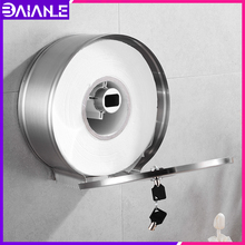 Toilet Paper Holder Stainless Steel Cover Waterproof Hand Paper Towel Dispenser Wall Mounted Bathroom Tissue Roll Paper Box Rack free shipping wall toilet paper holder chrome stainless steel roll paper tissue rack with cover