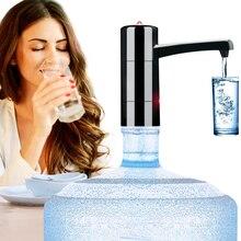 1 шт. удобный Беспроводной Перезаряжаемые Электрический водяной насос дозатор Портативный бутылки питьевой воды здоровый Drinkware инструменты