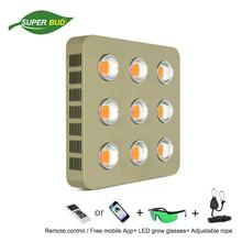 VENUS SK LED grow light COB sunlight chip 400W 600W 800W 900W 1600W full spectrum dimmable remote or WIFI control indoor plant