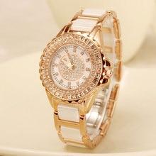 Luxury Quartz Fashion Women Watch Rose Gold Crystal Diamond Watch Ceramic band Dress Rhinestone Wristwatch Relogio