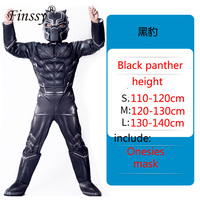 Halloween Christmas Carnival Masquerade Birthday Party Costume Gift for Kids Avengers Black Panther Cosplay Onesies
