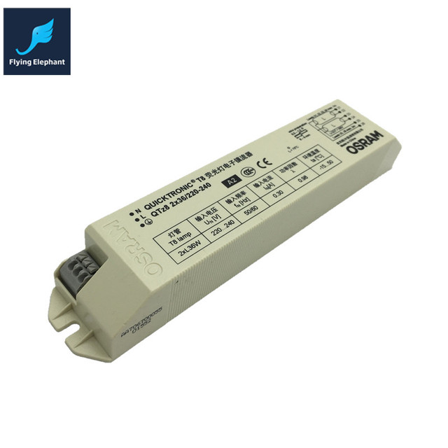 Fluorescent Light No Ballast: 198 264V AC 2X36w Wide Voltage T8 Electronic Ballast