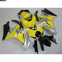 ABS Injection Mold Fairings Plastic Kit For 2007 2008 Suzuki GSXR 1000 K7 Yellow Black