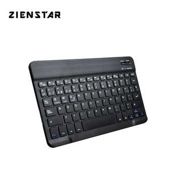 """Zienstar Ultra Slim 10\"""" Spanish Wireless Bluetooth Keyboard for IPAD,MACBOOK,LAPTOP, Computer PC and Tablet,Rechargeable Battery - DISCOUNT ITEM  5 OFF Computer & Office"""