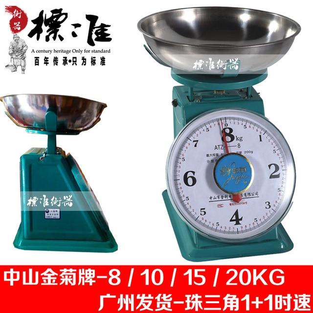 Chrysanthemum Licensing 10kg Pan Dial Scale Pointer Kitchen Scales Said Mechanical Spring Balance Weighing 8
