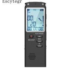 Escytegr 8 ГБ/16 ГБ/32 ГБ Цифровой диктофон аудио запись Голосовая активированная телефонная запись MP3 плеер Диктофон
