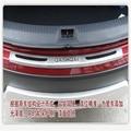 Car Accessories for Nissan Qashqai 2007- 2012 2013 External Steel Rear Trunk Bumper Door Sill Scuff Plate Protector Trim