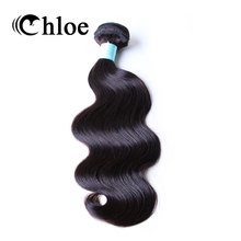 Chloe Brazilian Remy Hair Body Wave Bundles 100% Human Hair Natural Color Free Shipping