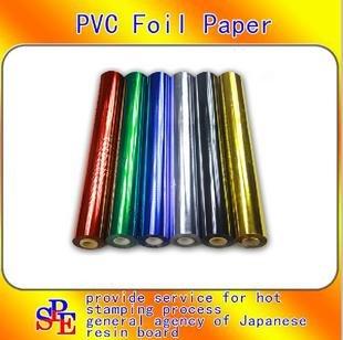PVC Foil Paper 0.7X131 yds Gold Foil Paper Hot Stamping Heat Transfer favourite уличный светильник favourite paris 1806 1f