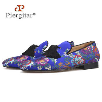 Piergitar brand 2019 new arrival Floral printing men loafers with big tassel wedding and prom men's silk shoes smoking slippers - DISCOUNT ITEM  0% OFF All Category