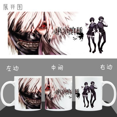 Tokyo Ghouls Coffee Cup
