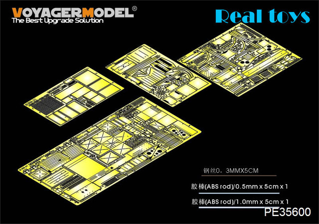 Voyager MODEL 1/35 PE35600 Modern Russian BM-21 Grad Multiple Rocket Launcher early Basic (For TRUMPETER 01013)