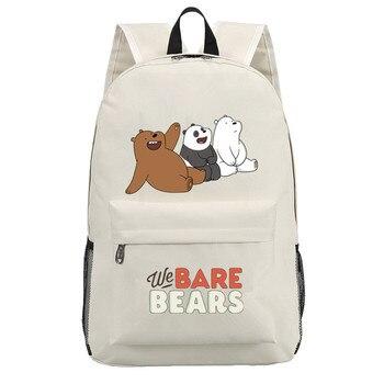 Рюкзак мультсериала Мы обычные медведи в ассортименте 1