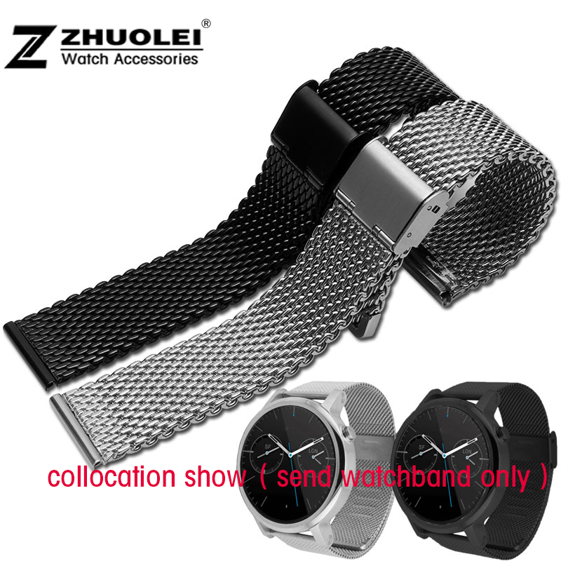 Milan mesh stainless steel watchband for two generation moto360 20mm Watch-strap for gear S2 Waterproof watch band