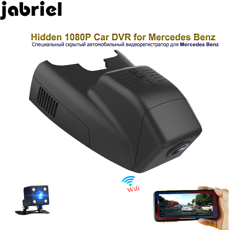 Jabriel 1080P hidden car dvr auto app control video recorder dash cam dual lens for <font><b>Mercedes</b></font> Benz B180 <font><b>B200</b></font> B300 W245 <font><b>W246</b></font> W242 image