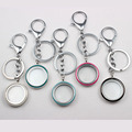 Magnetic 30MM Floating Locket Keychain Zinc Alloy With Mix Colors Enamel Living Floating Locket Key Chain 10PCS