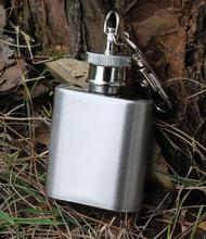 Hot Sale Strong Durable Portable 1oz Mini Stainless Steel Hip Flask Alcohol Wine Flagon With Keychain