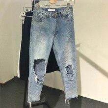 2017 summer spring korean fashion street style hole jeans ninth versatile loose pants