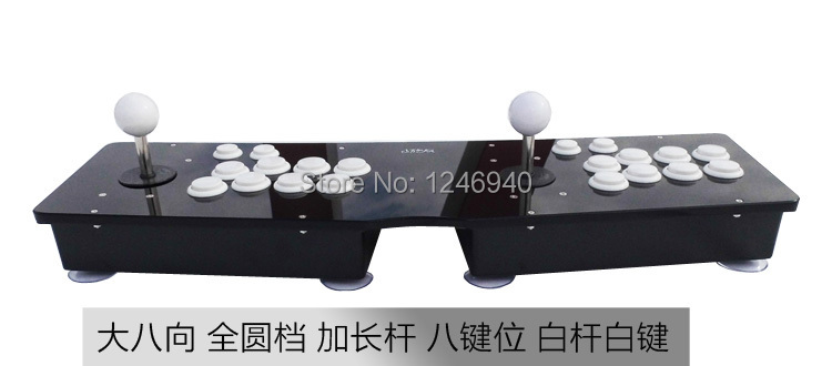 ФОТО high quality double rocker 8ways long joysticks street fighter arcade video game machine