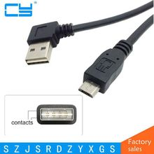 MLLSE Left Right Angled USB 2.0 Male To Right Angled 90D Micro USB Data Cable 9Inch