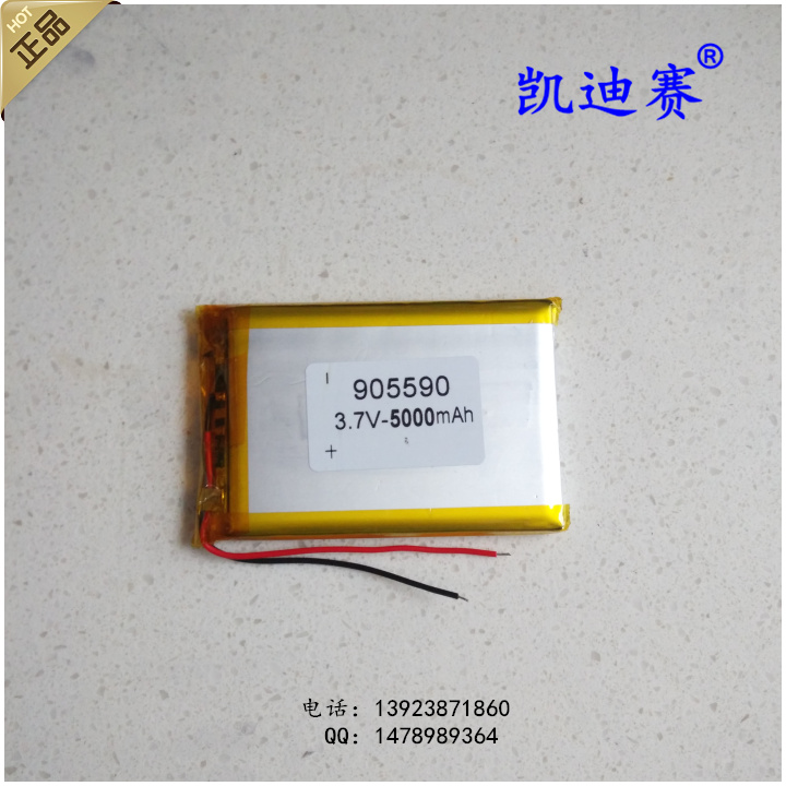 цена на 3.7v li po li-ion batteries lithium polymer battery 3 7 v lipo li ion rechargeable lithium-ion for tablet dvr 5000mAh 905590 GPS