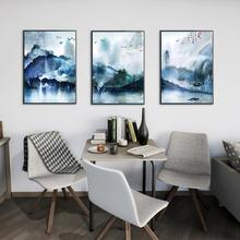 3Pcs/Lot Chinese Landscape Wall Art Canvas Poster Print Painting Decorative For Living Room Home Decor