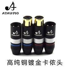 """Ataudio Hi-Fi Позолоченный XLR штекер Hi-end мужского и женского пола 3-х контактный разъем XLR для """"сделай сам"""""""