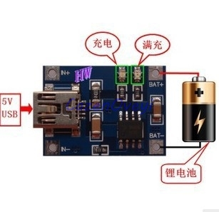 1pcs/lot Special Charging Board 1A Rechargeable Lithium Battery Lithium Battery Charger Module Mini Module USB In Stock