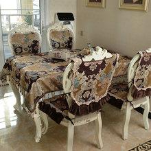 Высокое качество сплошной цвет Прямоугольный кружевной скатерть Настраиваемый обеденный стол для кухни Home Decor Бесплатная доставка