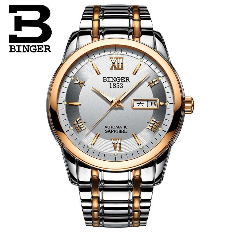 Switzerland men's watch luxury brand Wristwatches BINGER luminous Automatic self-wind full stainless steel Waterproof B-107M-10 switzerland watches men luxury brand wristwatches binger luminous automatic self wind full stainless steel waterproof bg 0383 3