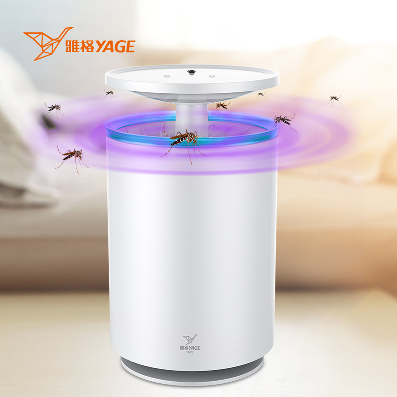 Mosquito Trap Photocatalytic Mosquito Killer Lamp Light Induction Led Anti Mosquito Repellent Electric Bug Zapper Uv Night Light