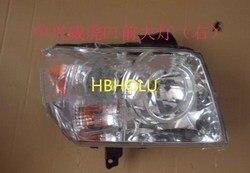 Głowica lampy czołowej dla ZX Grand Tiger F1 RH LH|Wały korbowe i części|   -