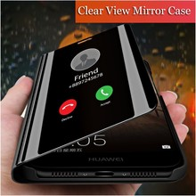 For Huawei P Samrt Plus Smart Clear View Mirror Flip Rugged