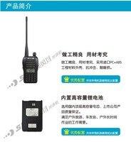 שתי דרך רדיו 100% מקוריים 199 ערוצים SFE מכשיר קשר S850 שתי דרך רדיו עם תצוגת LCD באיכות גבוהה (5)