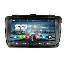 RAM 2GB ROM 32G Octa Core Android 6.0 Fit KIA SORENTO 2013 2014 2015 Car DVD Player Navigation GPS Radio