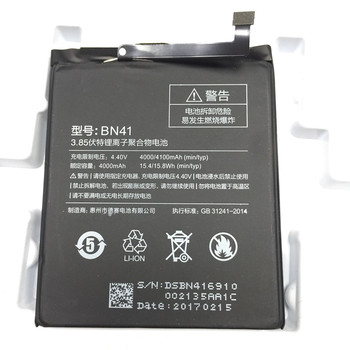 Jinsuli BN41 4100 mAh Bateria Para Xiaomi Redmi Hongmi Nota 4 Nota 4 Bateria Batterie Bateria do Acumulador AKKU