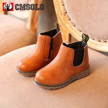CMSOLO Boots For Kids Fashion Martin Boys Boot Side Zipper Girls Children Rome Winter Non-slip Boots For Kids New Boys Boots