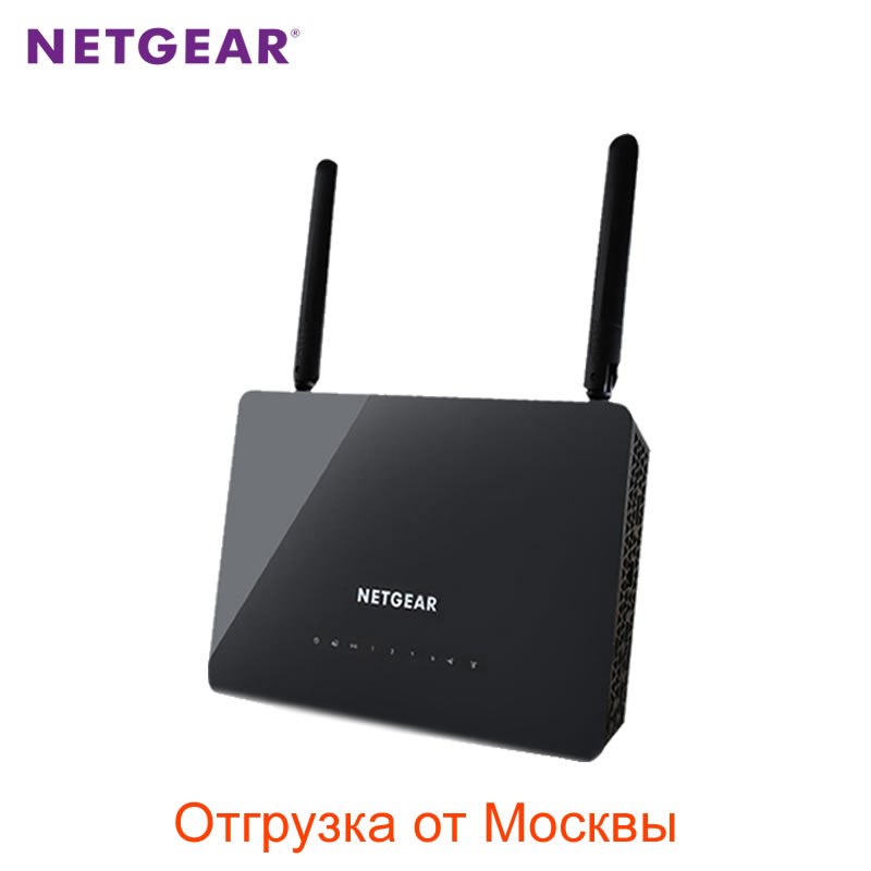 NETGEAR R6220 AC1200 Wireless Dual Band Gigabit WiFi Router