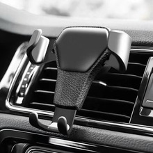 Universal Car Phone Holder Air Vent Gravity Phone Outlet Car Holder Mount For iPhone X 8P 7P 8 7 For Samsung S8 Plus S7 Stand цена