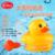 2016 Nuevo Estilo Bebé Pato Juguetes de Baño Ducha Ducha Baño Grande Herramienta de Pulverización de Agua Salpican Juguete Envío Gratis