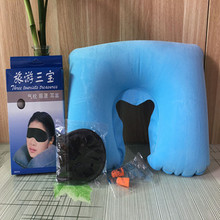 U pillow + Eye mask Earplugs  Inflatable Shape Neck Cushion Travel Pillow Office Airplane Driving Nap Support Head