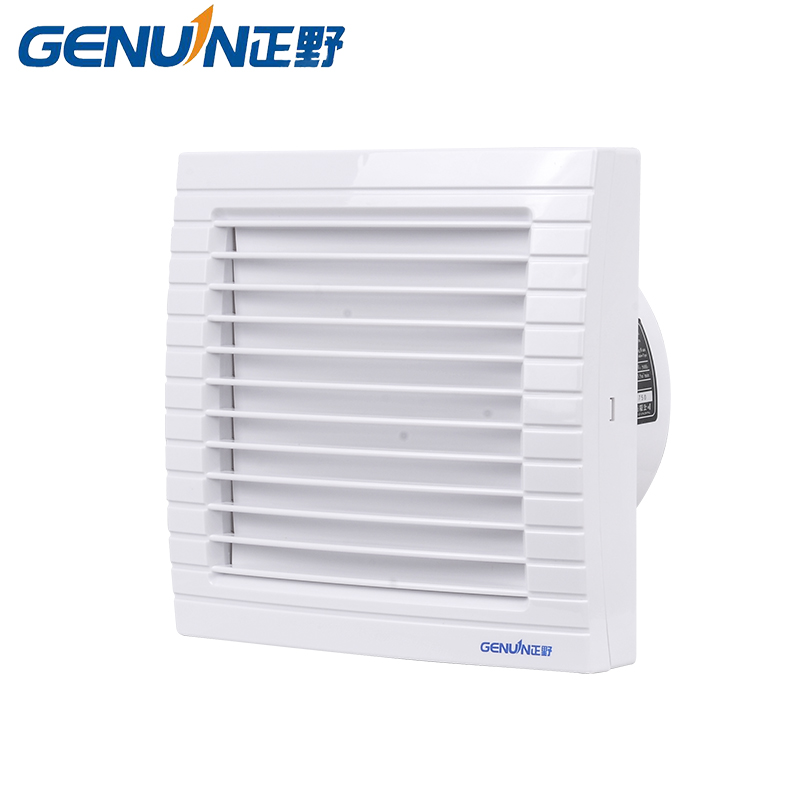 Genuin 2018 APC15E Exhaust Fan Bathroom Window Glass Ventilator Wall Type 6 Inches the window office paper sticker pervious to light do not transparent bathroom window shading white frosted glass tint