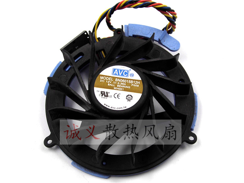 CPU dzesēšana Cietā diska ventilators priekš DELL 740 745 755 760 NJ793 NY290 AVC BN06015B12H 12V 0.36A P003