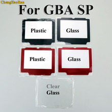 ChengHaoRan 1pc 5models For GameBoy Advance SP Plastic / Glass Protection Panel Replacement Screen Lens Protector GBA